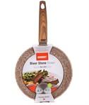 Сковорода 24*4,8 см металлическая с антипригарным покрытием River Stone Brown, BANQUET