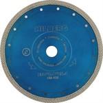 Диск алмазный 200*10*25.4/22,23 турбо ультра тонкий (1,7 мм) Hilberg