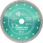 Диск алмазный 180*22.23*10 Turbo PRO железобетон Trio Diamond