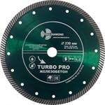 Диск алмазный 230*22.23*10 Turbo PRO железобетон Trio Diamond