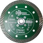 Диск алмазный 125*10*M14 Grand Ultra Turbo Granite Flange Trio Diamond