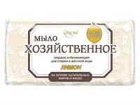 """Мыло хозяйственное отбеливающее """"Лимон"""" 72% в уп., 200 г"""