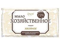 """Мыло хозяйственное """"Хвойное"""" 72% в уп., 200 г"""