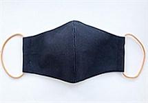 Маска многоразовая защитная гигиеническая черная, BRADEX