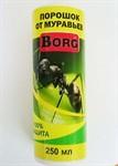 """Порошок от муравьёв BORG полный аналог """"Bros"""", 250 г"""