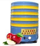 Сушилка для овощей и фруктов Элвин СУ-1У (увеличенная)  (1200Вт, 8 лотков, 60 литров, 480 мм)