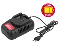 Зарядное устройство WORTEX FC 2120-1 ALL1 (18 В, 2.0 А, стандартная зарядка)