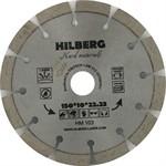 Диск алмазный по железобетону 150*22.23*10 Hilberg Hard Materials Лазер