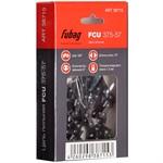 """Цепь FCU 375-57 (16 """"; 1.3 мм; 3/8"""" ; 57 зв.) FUBAG"""