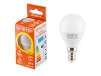 Лампа светодиодная G45 ШАР 6 Вт 170-240В E14 3000К ЮПИТЕР (45 Вт аналог лампы накал., 450Лм, теплый белый свет)