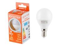 Лампа светодиодная G45 ШАР 6 Вт 170-240В E14 4000К ЮПИТЕР (45 Вт аналог лампы накал., 450Лм, нейтральный белый свет)