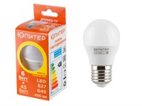Лампа светодиодная G45 ШАР 6 Вт 170-240В E27 3000К ЮПИТЕР (45 Вт аналог лампы накал., 450Лм, теплый белый свет)