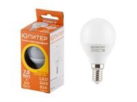 Лампа светодиодная G45 ШАР 7,5 Вт 170-240В E14 3000К ЮПИТЕР (60 Вт аналог лампы накал., 560Лм, теплый белый свет)