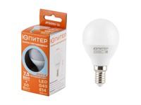 Лампа светодиодная G45 ШАР 7,5 Вт 170-240В E14 4000К ЮПИТЕР (60 Вт аналог лампы накал., 560Лм, нейтральный белый свет)