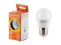 Лампа светодиодная G45 ШАР 7,5 Вт 170-240В E27 3000К ЮПИТЕР (60 Вт аналог лампы накал., 560Лм, теплый белый свет)