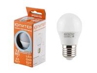 Лампа светодиодная G45 ШАР 7,5 Вт 170-240В E27 4000К ЮПИТЕР (60 Вт аналог лампы накал., 560Лм, нейтральный белый свет)