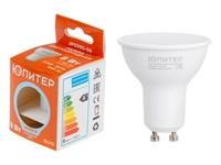 Лампа светодиодная JCDR 8 Вт 170-240В GU10 4000К ЮПИТЕР (MR16, 600Лм, нейтральный белый свет)