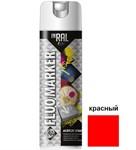 Краска-эмаль аэроз. флуоресцентная красный INRAL 500мл