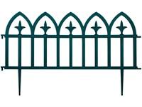 Забор декоративный 3 м, 5 шт/компл, Центроинструмент