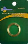 Кольцо переходное - адаптер 25,4/20 мм, Trio Diamond