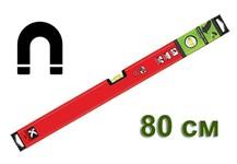Строительный уровень KAPRO GENESIS 80 СМ (3 колбы, магнит)