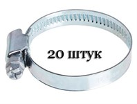 Хомут червячный (51-70 мм), ширина 9 мм, оцинк. (упак/20шт)
