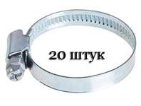 Хомут червячный (60-80 мм), ширина 9 мм, оцинк. (упак/20шт)