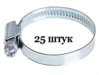 Хомут червячный (110-130 мм), ширина 9 мм, оцинк. (упак/25шт)