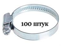 Хомут червячный (19-29 мм), ширина 9 мм, оцинк. (упак/100шт)