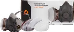 Полумаска 5500Р с фильтрами 5510 А1, с предфильтрами и с держателями (комплект) размер М, для защиты дыхания, Jeta Safety