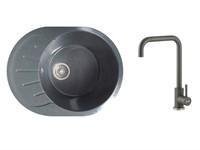 Мойка из искусственного камня RIO серый, 580х450 mm, AV Engineering + смеситель