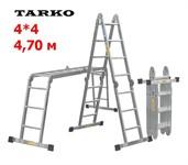 Лестница 4,7 метра, TARKO шарнирная трансформер