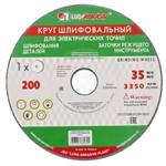 Круг шлифовальный, 150х16х32 мм, 63С, F60, (K, L) (Луга)