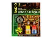 Набор для пайки Радио S Коннектор