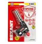 Горелка-насадка газовая REXANT GT-23 с пьезоподжигом
