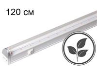 Светильник 120 см светодиодный подвесной 15 Вт PPG T8i-1200 Agro IP20 220В JAZZWAY