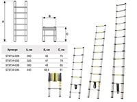 Лестница телескопическая 1-секц. алюм. 440см, 15 ступ. 12,1кг STARTUL