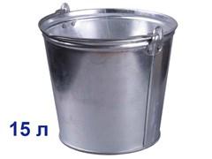 Ведро оцинкованное 15 л