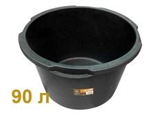 Контейнер строительный круглый 90 литров