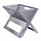 Мангал складной NOTEBOOK (465×300×355, сталь 1,5 мм) BELMASH